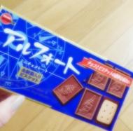 福山昼キャバ CLUB ヒルヒナカ あき 「ボーボー( ゜o゜)」のブログを見る