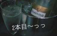 福山キャバクラ 花鳥風月 あいの 「おやすみなさい*.゜」のブログを見る