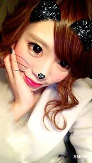 福山キャバクラ 花鳥風月 美咲 「おはよ*」のブログを見る