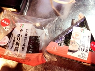 福山キャバクラ 花鳥風月 美咲 「おにぎり *」のブログを見る