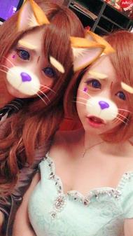 福山キャバクラ 花鳥風月 さあや 「せいちゃん����」のブログを見る