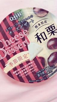 福山キャバクラ 花鳥風月 さあや 「チーズデザート������」のブログを見る