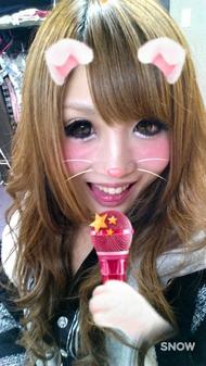 福山キャバクラ 花鳥風月 さあや 「さて����」のブログを見る