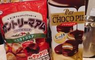 福山キャバクラ 花鳥風月 さあや 「お菓子(*´ー`*)」のブログを見る