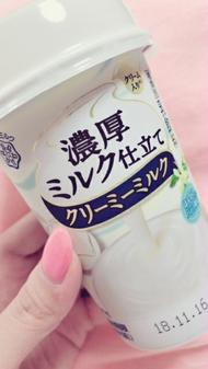 福山キャバクラ 花鳥風月 さあや 「おいし������」のブログを見る