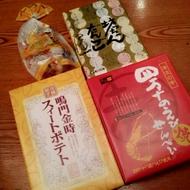 福山キャバクラ 花鳥風月 さあや 「お土産����」のブログを見る