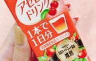 福山キャバクラ 花鳥風月 さあや 「お風呂あがりの(*´∀`*)」のブログを見る