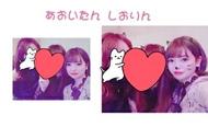 福山キャバクラ 花鳥風月 さとみ 「1.16 しゅっきーん!」のブログを見る