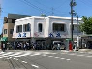 福山キャバクラ club DREAM  -ドリーム- あいみ 「\(^-^)/」のブログを見る