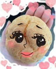 福山キャバクラ 月世界 みなみ 「出勤」のブログを見る