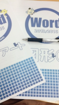 福山キャバクラ 月世界 愛梨 「お休みなのに・・」のブログを見る