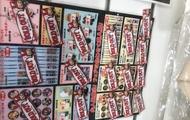 福山セクキャバ いちゃいちゃクラブ KINGDOM キングダム みづき 「からの」のブログを見る