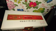 福山セクキャバ いちゃいちゃクラブ KINGDOM キングダム ゆうか 「こんにちはー(*´ー`*)」のブログを見る