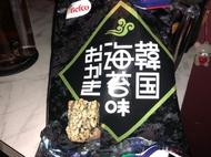 福山セクキャバ いちゃいちゃクラブ KINGDOM キングダム ゆうか 「こんにちは(*´`*)」のブログを見る