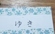 福山セクキャバ いちゃいちゃクラブ KINGDOM キングダム ゆき 「☆おはよー☆」のブログを見る