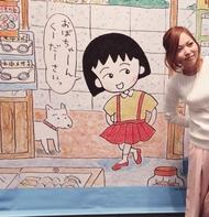 福山キャバクラ ニューヨーク まほ 「(´∩ω∩`)」のブログを見る