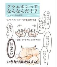 福山キャバクラ ニューヨーク みほ 「g'm☆」のブログを見る