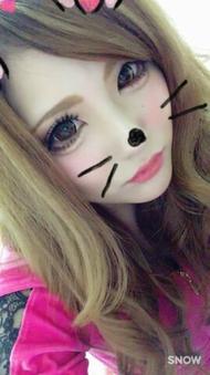 福山キャバクラ ニューヨーク りさ 「おつかれさま☆彡」のブログを見る